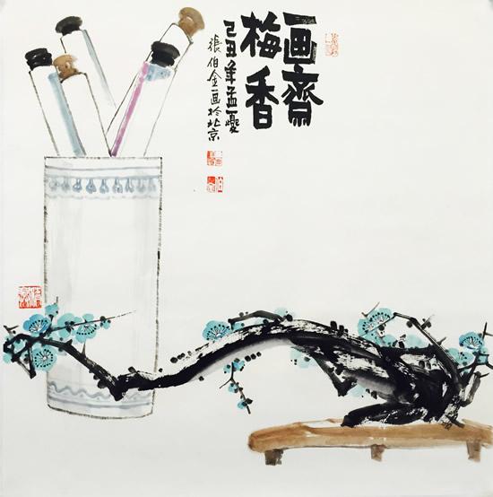 画斋梅香 68x69cm 2009