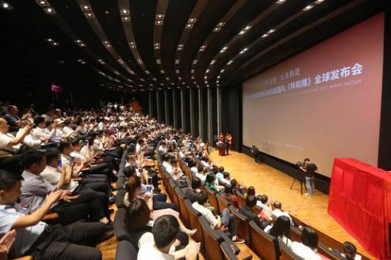 博鳌亚洲论坛国礼《祥和樽》全球发布会在国家博物馆盛大开幕