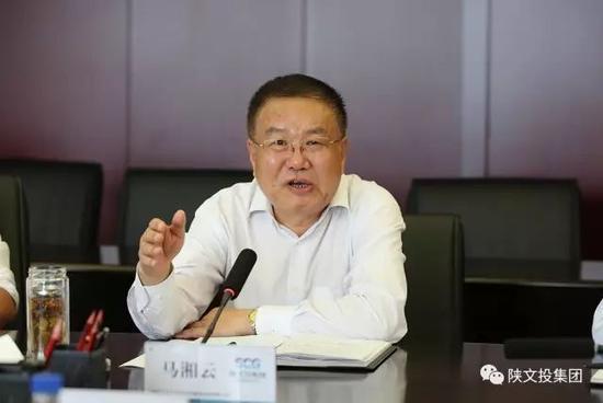 集团总经理马湘云介绍陕文投相关情况