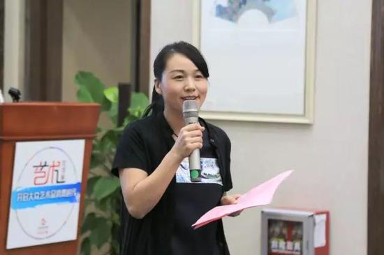 研讨会主持 南方文交所业务支持部总监陈曦