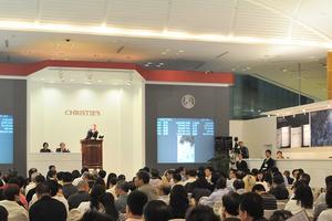 3.4亿港元 佳士得再显亚洲艺术市场领导地位