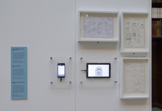 微信在V&A的76号展厅展出