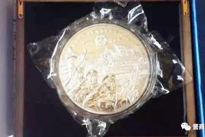 银质纪念章竟不含白银 消费者购买收藏币小心受骗