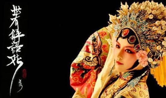 (中国传统国粹京剧于2010年入选非物质文化遗产)