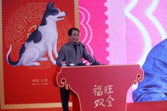 """(中国国家画院美术研究院常务副院长高天民品鉴""""福旺红包"""")"""
