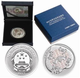 五福拱寿30克银币