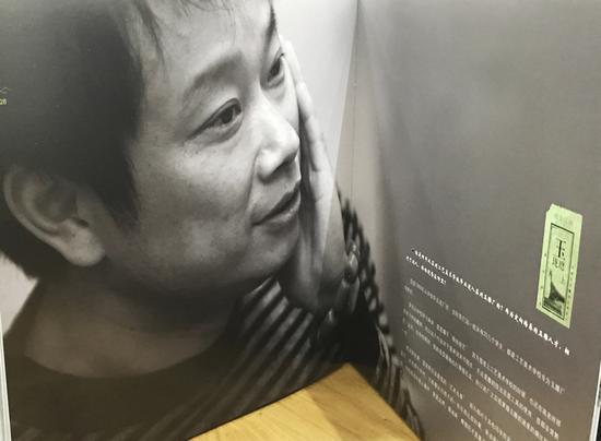《枕玉江南》——中国玉石雕刻大师 瞿利军卷