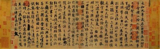 东晋·王羲之《兰亭集序》(唐·冯承素摹本)  北京故宫博物院藏