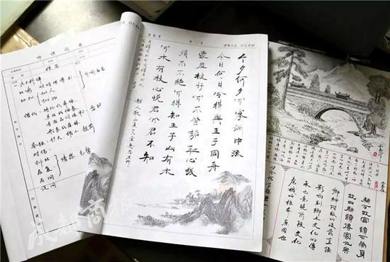 张谦亨用毛笔书写的备课辅助材料