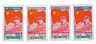 纪4《开国纪念》国庆专题邮票