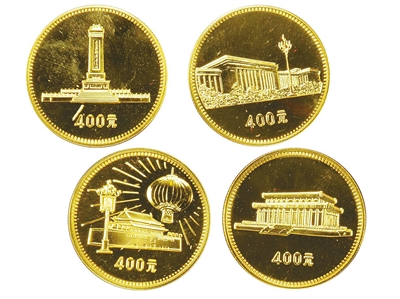 建国30周年纪念金币