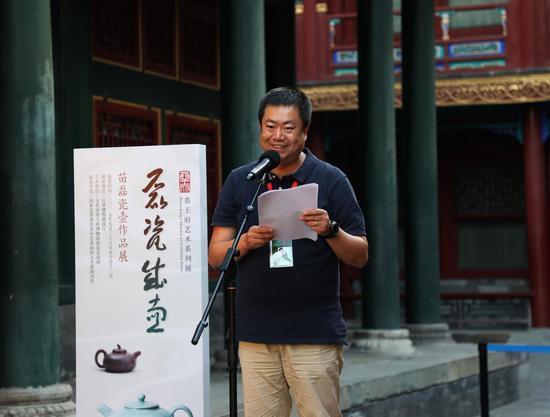 文化部恭王府博物馆展览活动部常务副主任张建主持开幕式