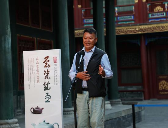 中国艺术研究院艺术创作院国家一级美术师李岗致辞