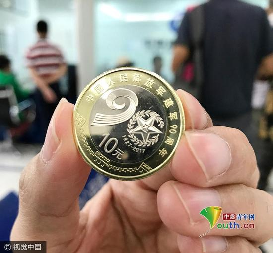 建军九十周年普通纪念币正式开始兑换