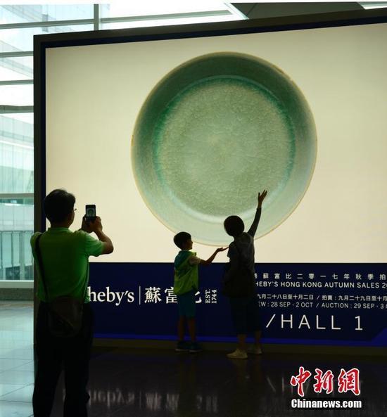 北宋釉洗2亿9千万港元拍卖 刷新中国瓷器世界纪录