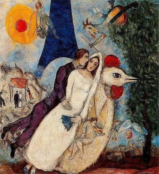 Marc Chagall - 埃菲尔铁塔下的订婚