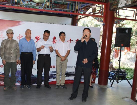 北京市丰台区文联主席 张小龙