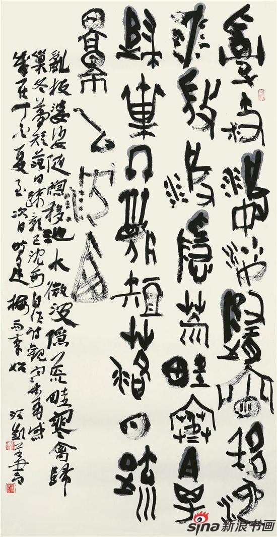 汪凯137X70 自作诗《观寒林有感》