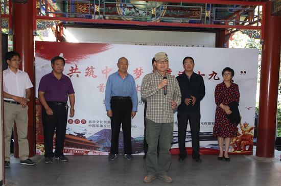 中国军事文化研究会摄影艺术研究中心办公室主任 张茂松大校