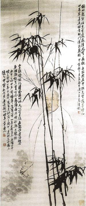 ■ 任伯年、吴昌硕、王一亭合作《墨竹缶翁图》