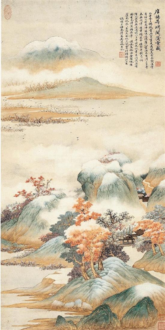 吴湖帆 峒关蒲雪 1949年