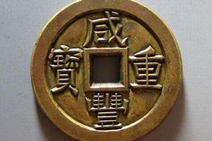 古代钱币之数雕母