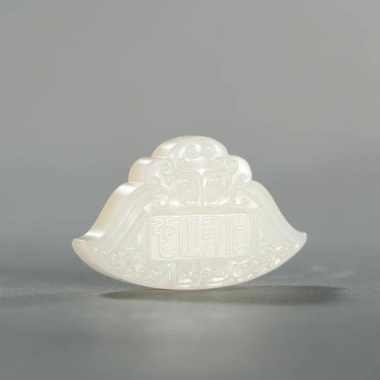 新疆和田玉白玉籽料 修身正气斧形牌