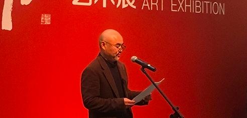 中央美术学院造型学院副院长、雕塑系主任吕品昌主持开幕式