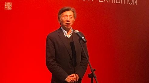 中央美术学院院长范迪安先生致辞