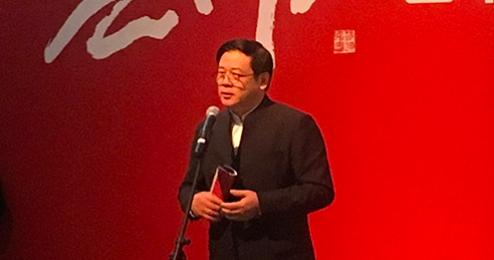 中国美术家协会分党组书记、常务副主席徐里先生致辞