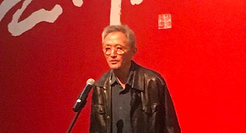 中央美术学院教授、著名雕塑家田世信先生致辞