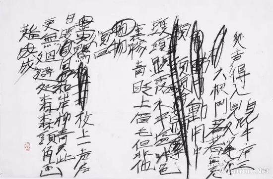 《十牛图(序三)》 43×63.5cm 碳棒 和紙 1984