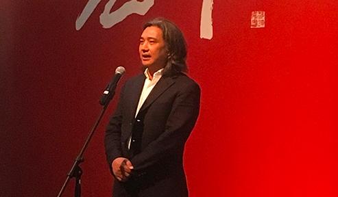中国美术馆馆长吴为山先生致辞
