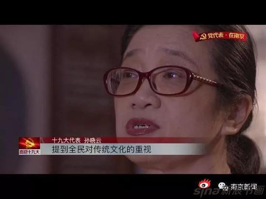 孙晓云希望引起全民对传统文化的重视