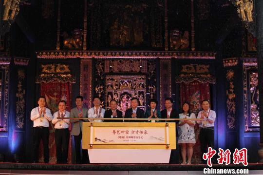《粤剧》特种邮票首发仪式15日在佛山祖庙万福台举行