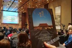 故宫南大库变身明清家具馆 将于明年开放