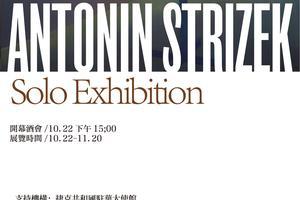 中捷|Antonín Štřízek个展22日即将开幕