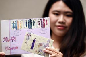 香港邮政发行旗袍特别邮票