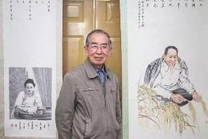 71岁开始学画 84岁浙大老教授专画心中偶像