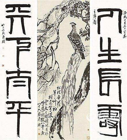 之外,齐白石还画过构图,内容非常相似的《祖国万岁》和《松鹤旭日图》