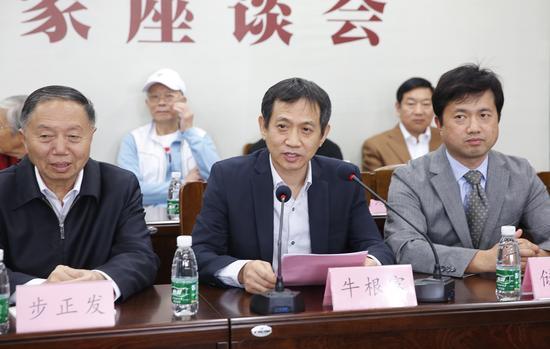 中国艺术研究院副院长牛根富致辞