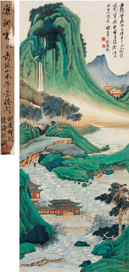 糜耕云 青绿山水 立轴 癸丑(1973)年作
