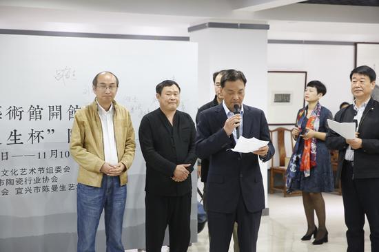 宜兴市文联主席魏敏致辞