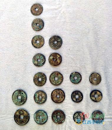 发现的部分古钱币