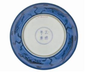 明正德孔雀绿釉鱼藻纹盘