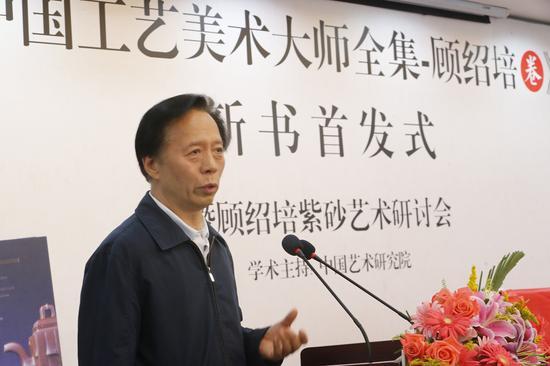 原中国文化部副部长、中国艺术研究院名誉院长 王文章 先生 致贺词