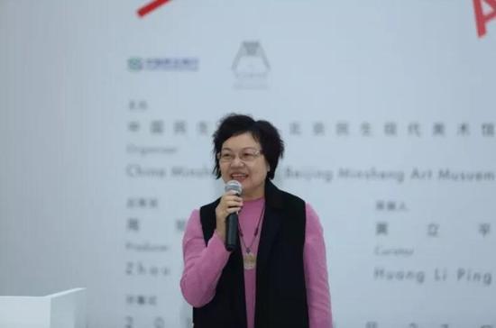 北京民生现代美术馆馆长周旭君开幕式致辞