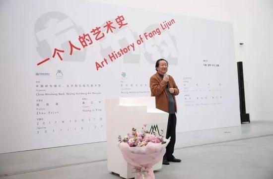中国国家画院院长杨晓阳开幕式致辞