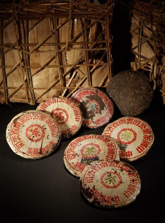 五十年代  印级圆茶系列经典组合(七饼)