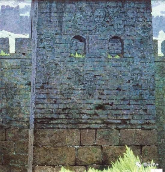 蜿蜒千秋系列-千秋功过  194cm×185cm  油彩·纤维板  1976年  第六届全国美术作品展览优秀作品(1984)  美国GHK石油公司收藏